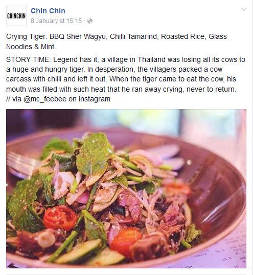 how restaurants are using social media